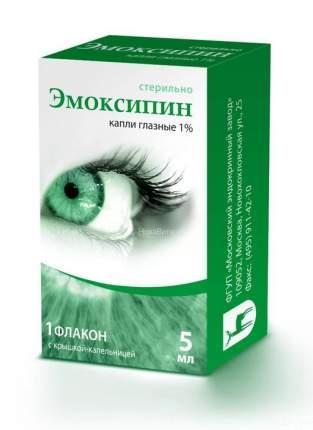 Эмоксипин капли глазные 1% 5 мл