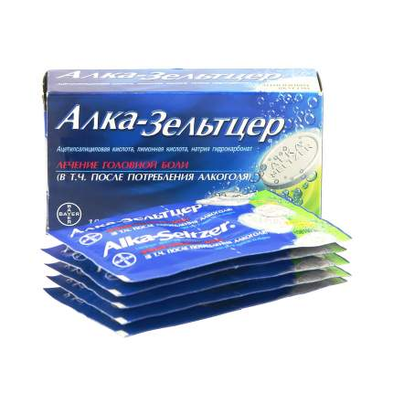 Алка-Зельтцер таблетки шипучие 10 шт.