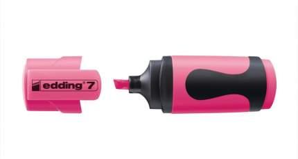 """Текстмаркер """"MINI"""", розовый неон"""