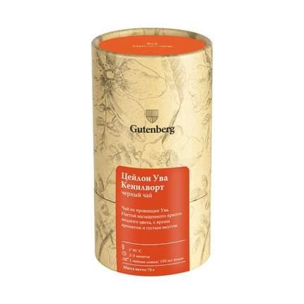 Чай Gutenberg цейлон ува OP1 Кенилворт 75 г