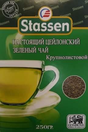 Чай Stassen зеленый листовой цейлонский 250 г