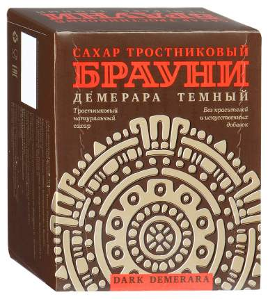 Сахар Брауни тростниковый кусковой демерара темный 500 г