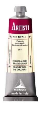 Масляная краска Maimeri Artisti 167 кармин прочный 60 мл