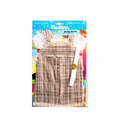 Одежда для кукол Беби Бон, размер 43