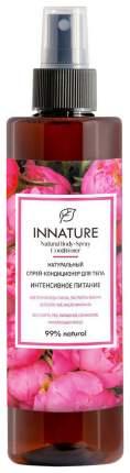 Кондиционер для тела iNNature Интенсивное питание 250 мл