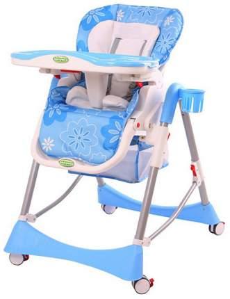 Стульчик для кормления BabyOne H1008B Голубой