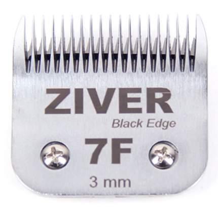 Стригущий нож Ziver black egde для машинок для стрижки 3мм, слот А5 - #7F, сталь