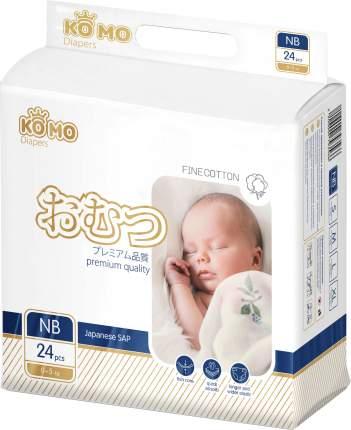 Подгузники для новорожденных Ko Mo NB (0-5 кг) 24 шт.