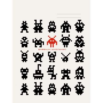 "Дневник ""Пиксели"" (А5, 48л, 5-11 класс), ДУЛ194816"