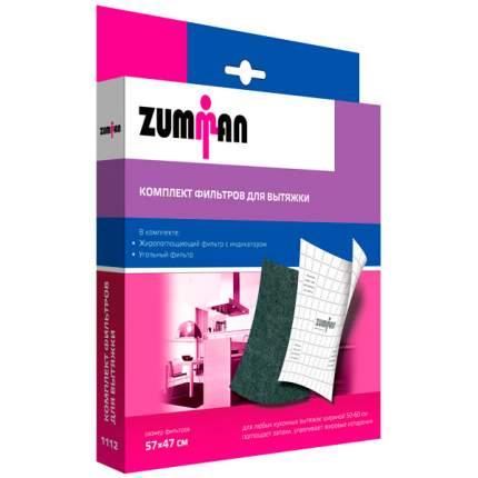 Фильтр для вытяжки Zumman FV2