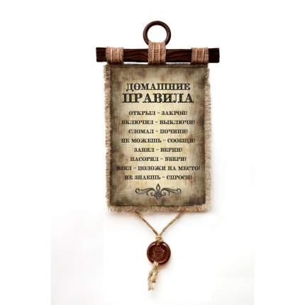 """Панно Универсальный свиток """"Домашние правила"""" вертикальное А4"""