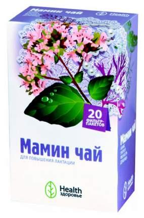 Чай для мам Health Здоровье Для повышения лактации 2 г x 20 шт