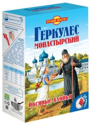 Овсяные хлопья Геркулес Монастырский Русский продукт 500 г