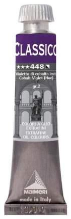 Масляная краска Maimeri Classico кобальт фиолетовый имитация 20 мл