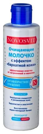 Молочко для лица Novosvit С эффектом бархатной кожи 200 мл