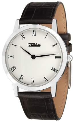 Наручные кварцевые часы Слава  0081928/300-2025