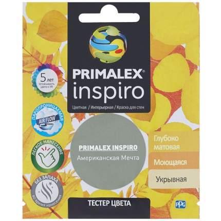 Краска для внутренних работ Primalex Inspiro Тестер 40мл Американ. Мечта, PMX-I45