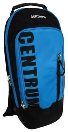Рюкзак велосипедный Centrum 45х20х10 см голубой