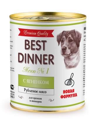Консервы для щенков Best Dinner Premium Меню № 1, ягненок, 340г