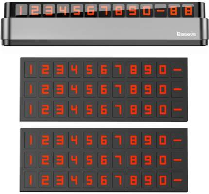 Парковочная карта Baseus Moonlight Box Series Temporary для номера телефона (Gray)