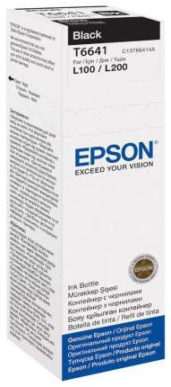 Картридж для струйного принтера Epson C13T66414A