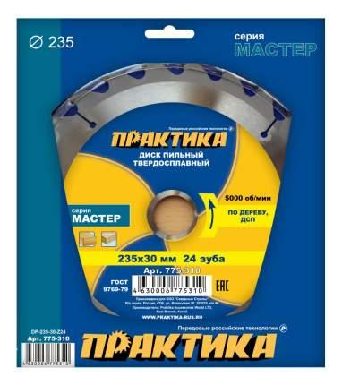 Диск по дереву для дисковых пил Практика 775-310