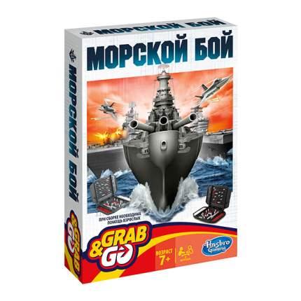 Дорожная игра Морской бой b0995