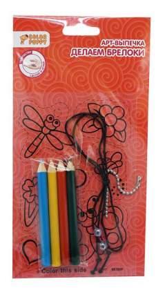 Набор для создания украшений Color Puppy Арт-выпечка Брелоки  95240