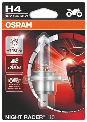 Лампа галогенная автомобильная OSRAM Н4 60 55W (64193NR1-01B)