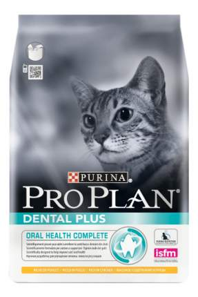 Сухой корм для кошек PRO PLAN Dental Plus, здоровье полости рта, курица, 3кг