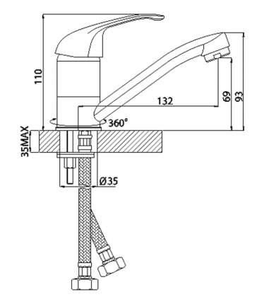 Смеситель для раковины Rossinka Silvermix A35-22U хром