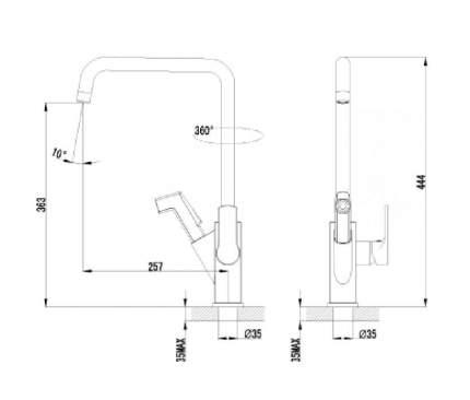 Смеситель для кухонной мойки LEMARK Soul LM6003C хром