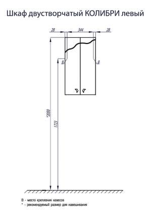 Шкаф для ванной AQUATON Колибри левый белый (1A065403KO01L)