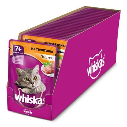 Влажный корм для кошек старше 7 лет Whiskas паштет с телятиной, 85г