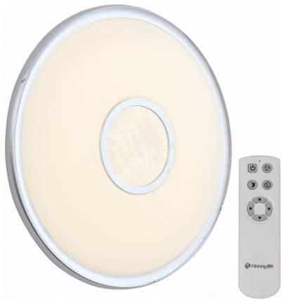 Настенно-потолочный светодиодный светильник с пультом ДУ ST Luce Funzionale SLE351,112,01