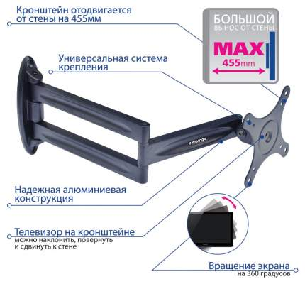 Кронштейн для телевизора KROMAX TECHNO-11 Черный