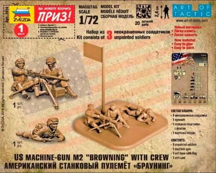 Военная игра Zvezda Американский станковый пулемет Браунинг Битва за нефть HOT WAR 7414