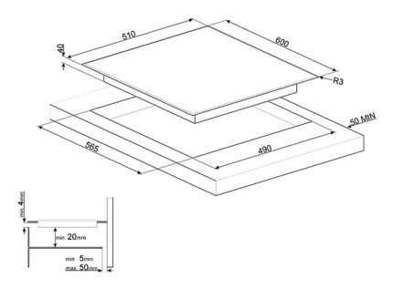 Встраиваемая варочная панель электрическая Smeg SE363ETB Black