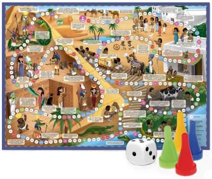 ГЕОДОМ Игра-ходилка с фишками. Путешествие во времени. Древний Египет 59х42 см.