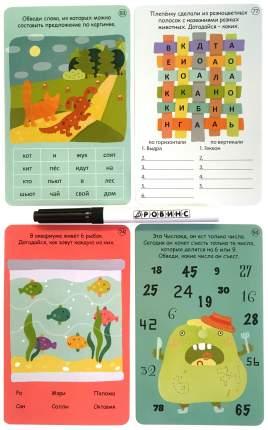 Асборн - карточки. Игры для всей семьи