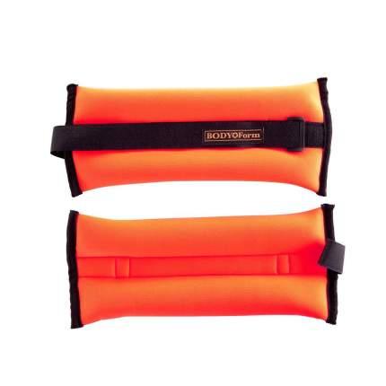 Утяжелители Body Form BF-WUN02 2 x 0,4 кг, orange