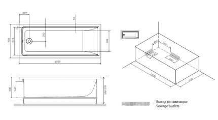 Каркас для ванны Am.Pm Gem W90A-150-070W-R