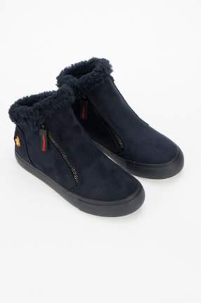 Ботинки женские Keddo 898900/02 синие 38 RU