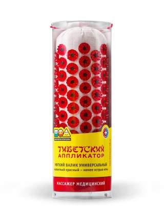 Массажер медицинский Лаборатория Кузнецова тибетский аппликатор магнитный валик красный