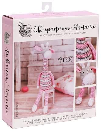 Амигуруми: Мягкая игрушка «Жирафик Мэлани», набор для вязания, 10 × 4 × 14 см Арт Узор