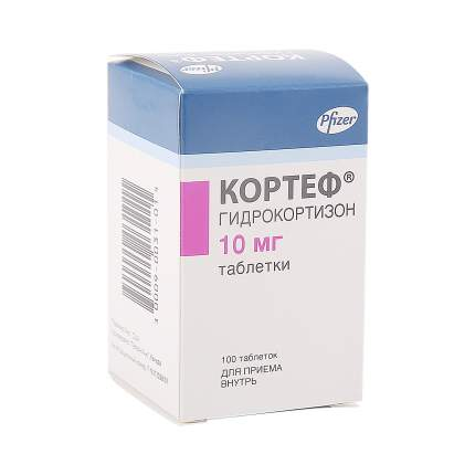 Кортеф таблетки 10 мг 100 шт.