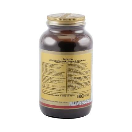 Натуральный соевый лецитин Solgar 1360 мг 100 капсул
