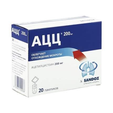 АЦЦ порошок 200 мг 3 г апельсиновый 20 шт.
