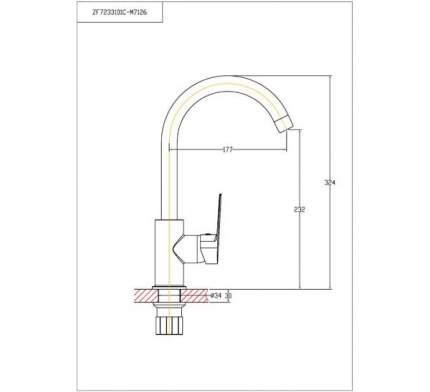 Смеситель для кухонной мойки Agger A0900100