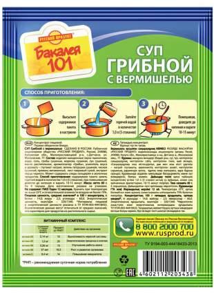 Суп Бакалея 101 Русский Продукт грибной с вермишелью 60 г